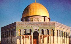 DIPLOMADO HISTORIA DEL ISLAM